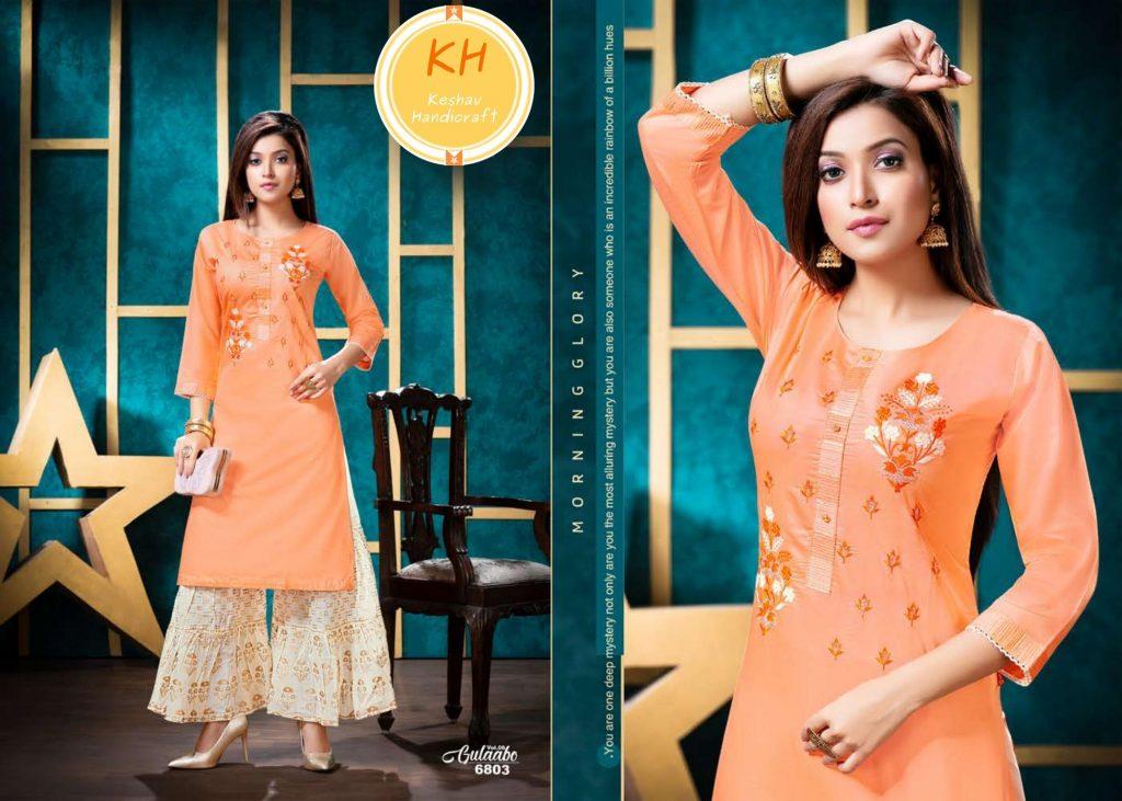 Indian Cloth Sharara Suit Order Online Sydney